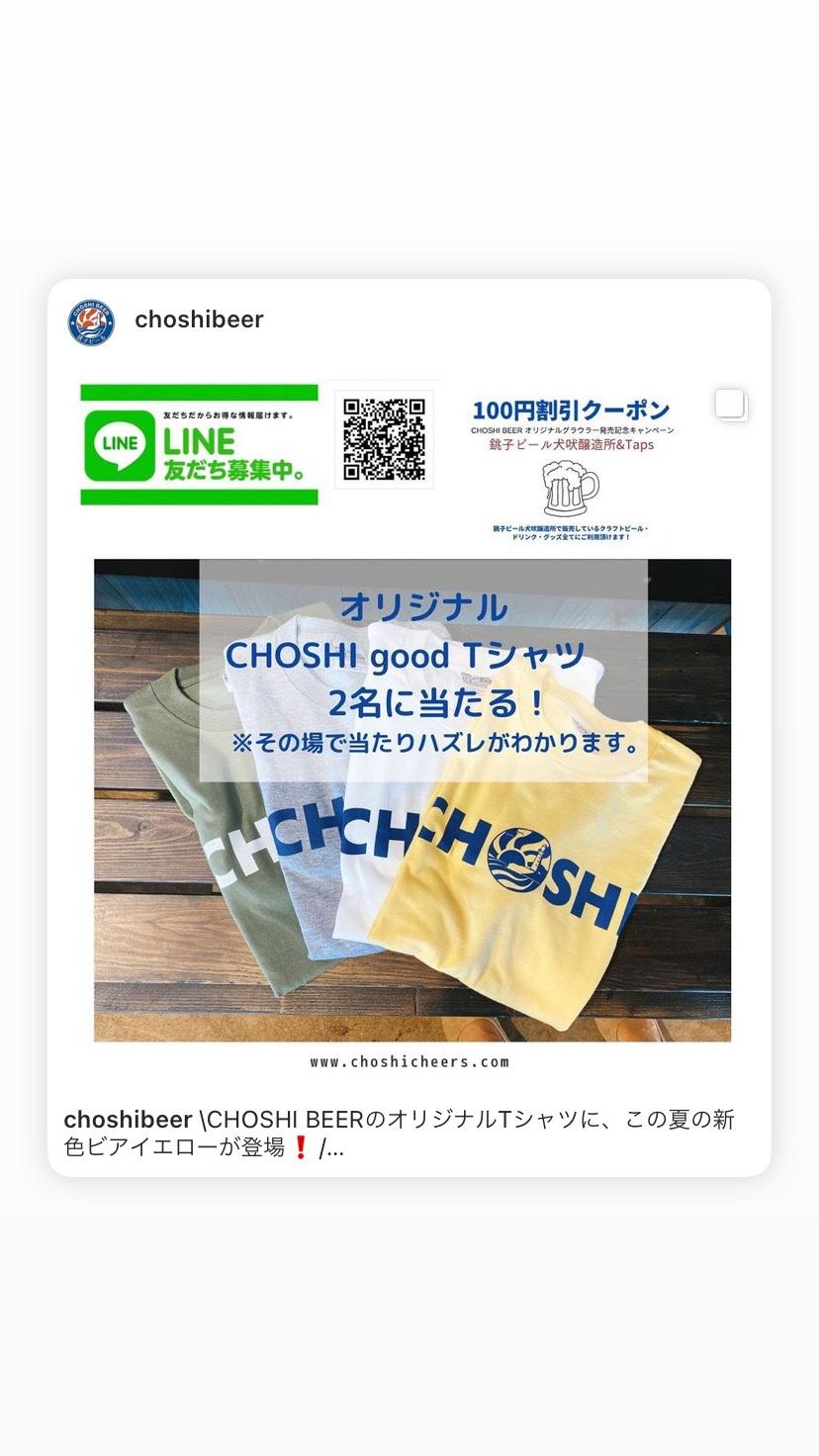 \CHOSHI BEERのオリジナルTシャツに、この夏の新色ビアイエローが登場❗️/